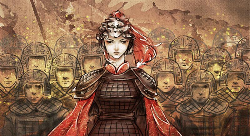 pingyang warrior princess MB
